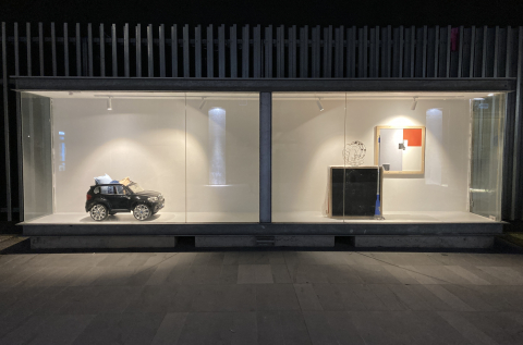 Exhibition: Model Interior by Tim Woodward and David Attwood