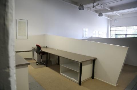 Studio bay